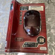 マイクロソフト ワイヤレス レーザー マウス 7,000円