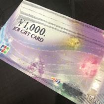JCB 商品券1万円分 9000円